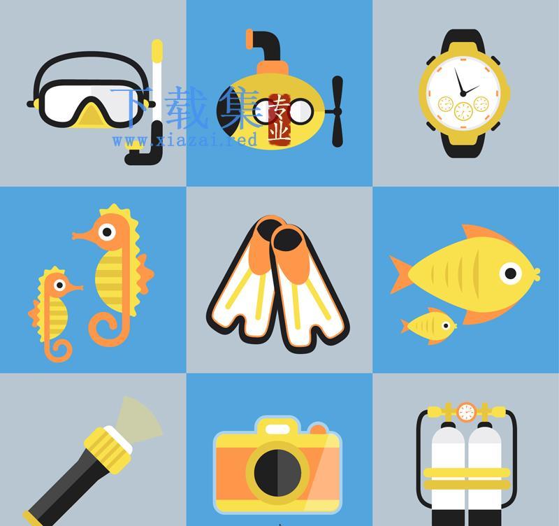 9个精美的潜水元件AI图标矢量素材  第1张
