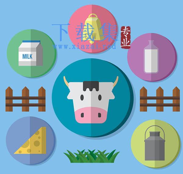 6个牧场奶制品元素AI矢量图标  第1张
