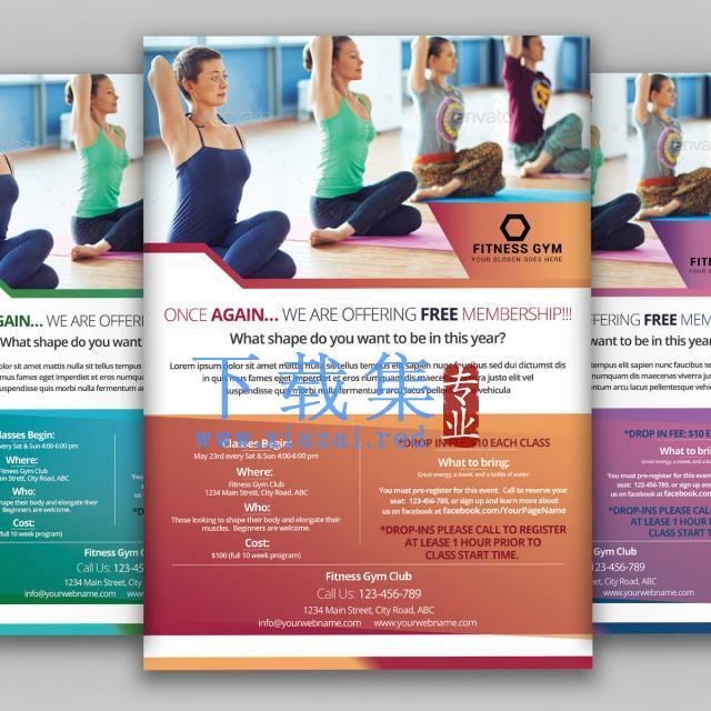 瑜伽健身宣传海报PSD素材