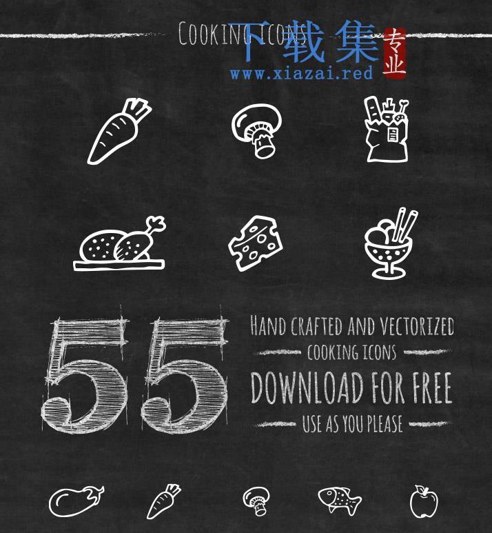 55个手绘烹饪食物矢量图标  第1张