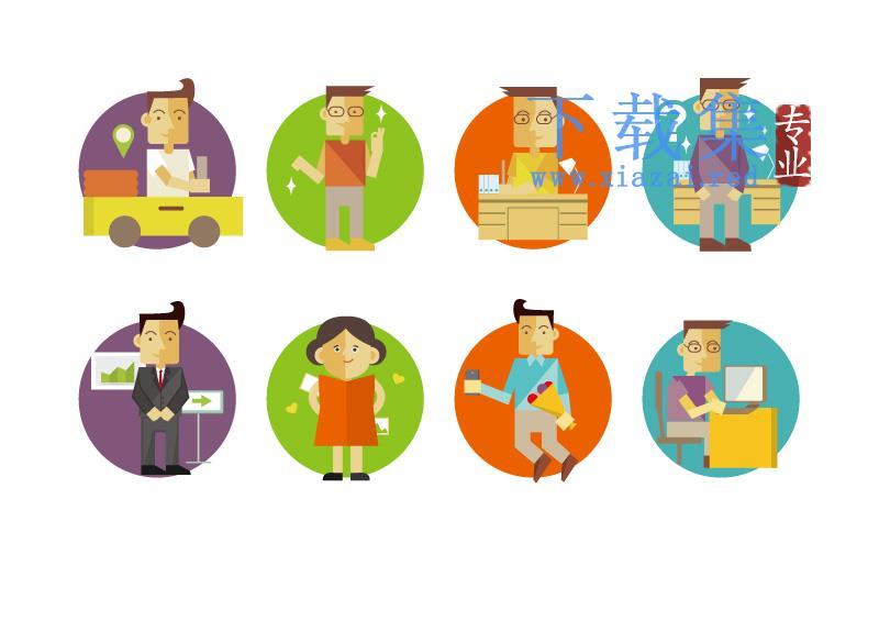8个圆形创意人物工作AI矢量素材  第1张