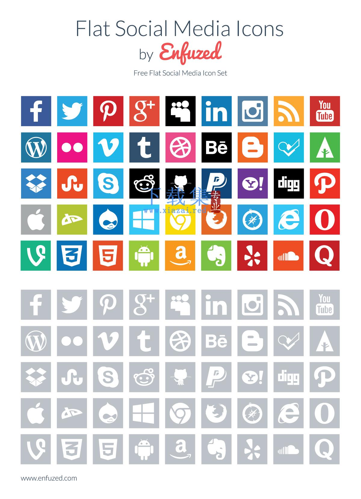 平面网络社交媒体矢量图标