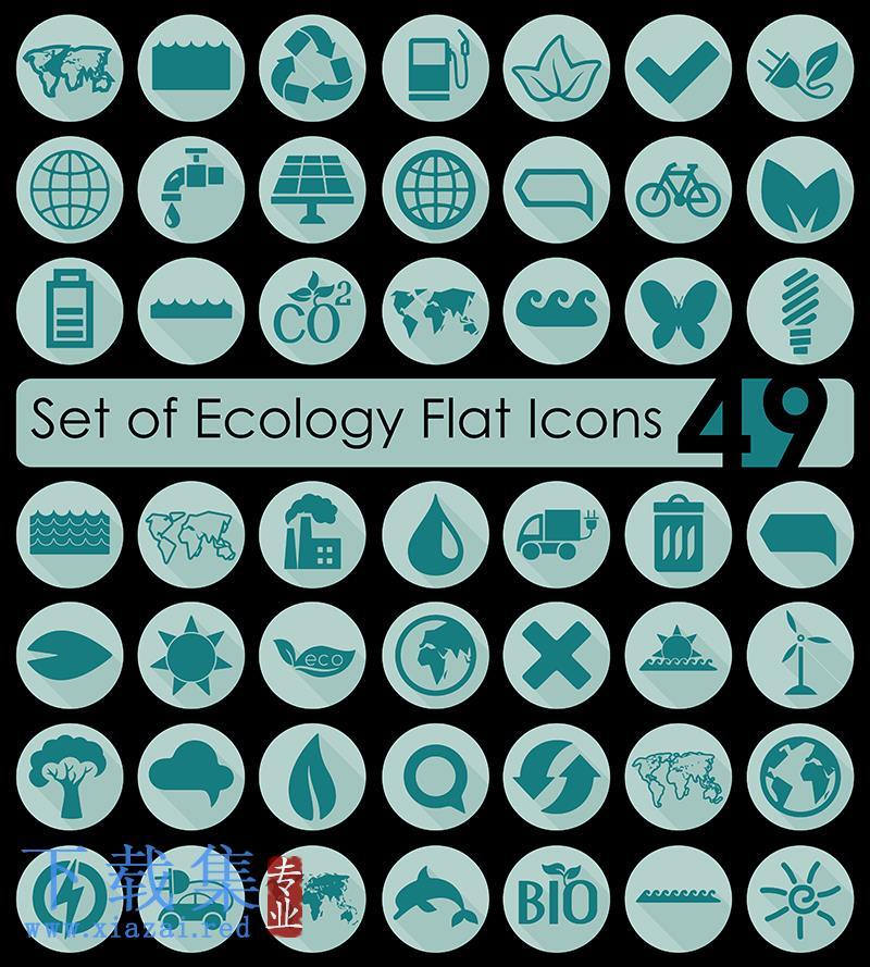 49个生态平面图标EPS矢量素材  第1张