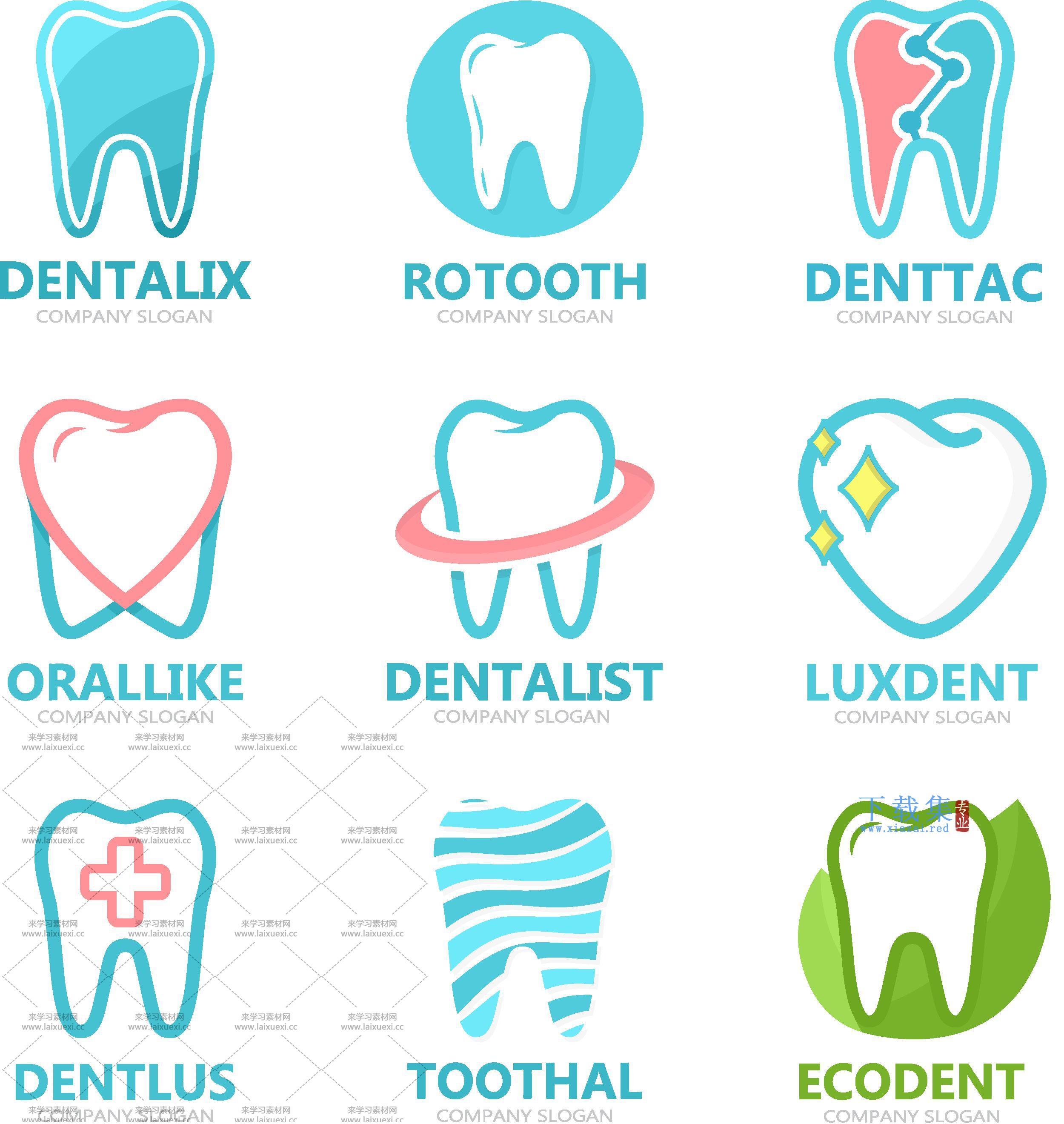 牙齿图标,牙齿标志AI矢量素材