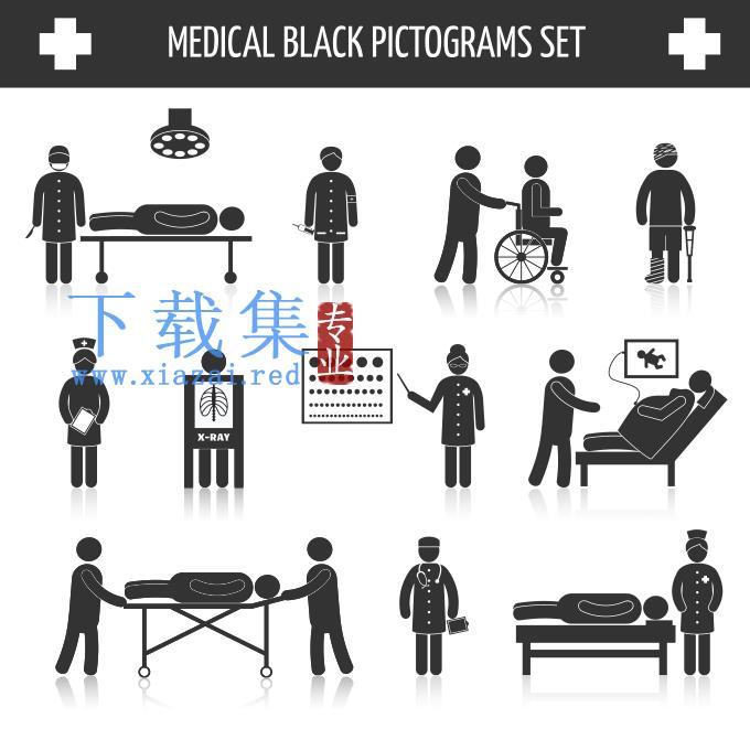 黑色医疗象形图EPS矢量素材2