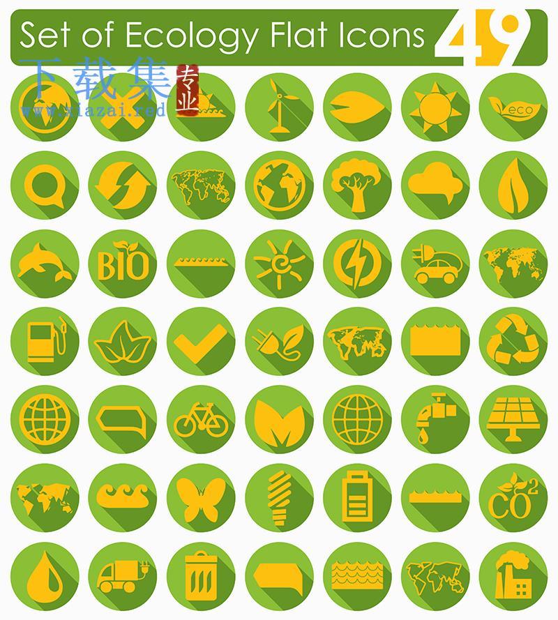 49个生态环境圆形图标EPS矢量素材  第1张
