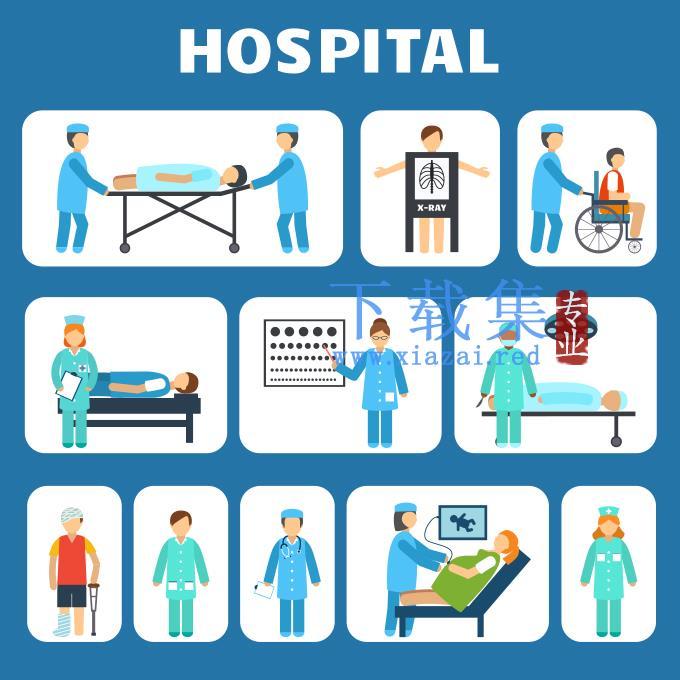 医院医生护士及工作EPS矢量图标  第1张