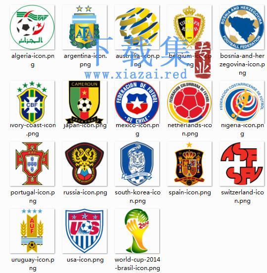 32个国家世界杯足球队PNG免抠图标