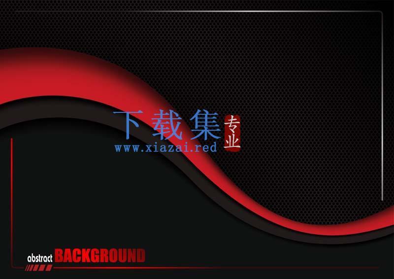 5款红色黑色相间的矢量背景