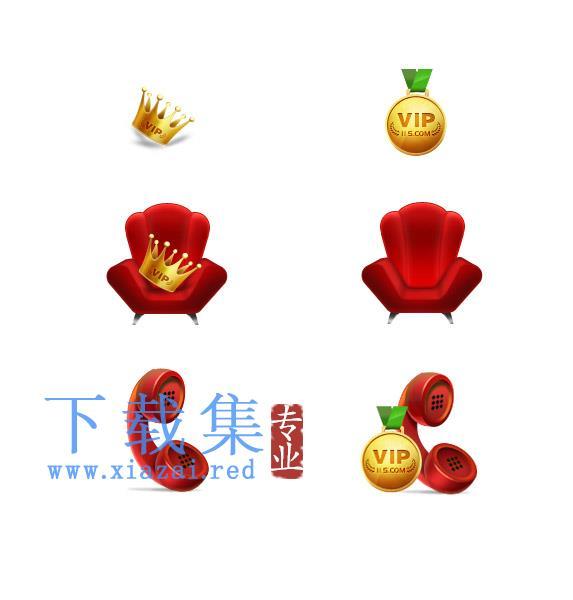 VIP图标集PNG免抠素材