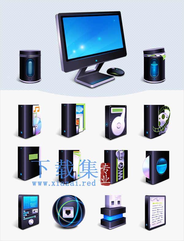 3D蓝色桌面PNG免抠图标