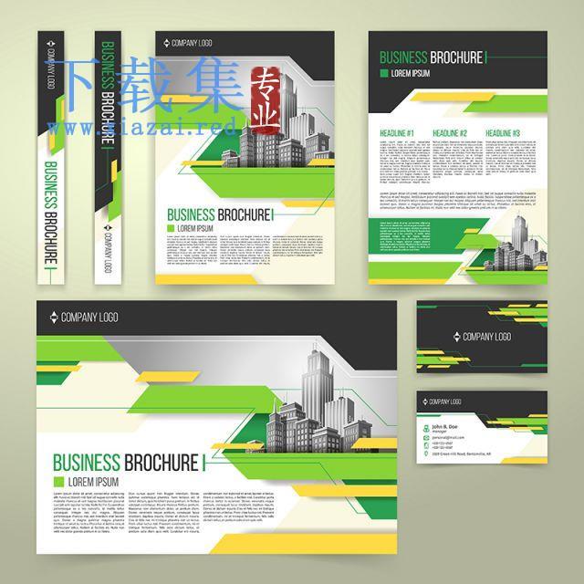 商业手册及传单和名片EPS素材