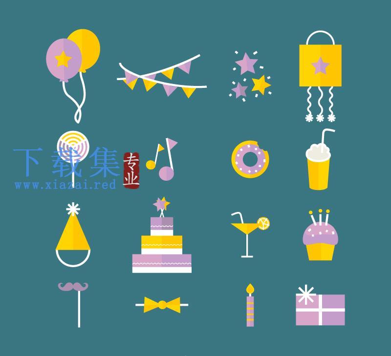 16个生日庆祝元素矢量图标  第1张