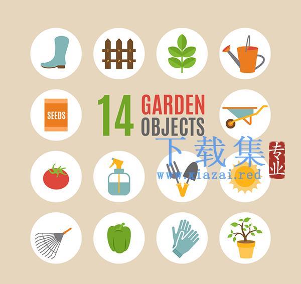 14个花园用品,花园工具AI矢量图标  第1张