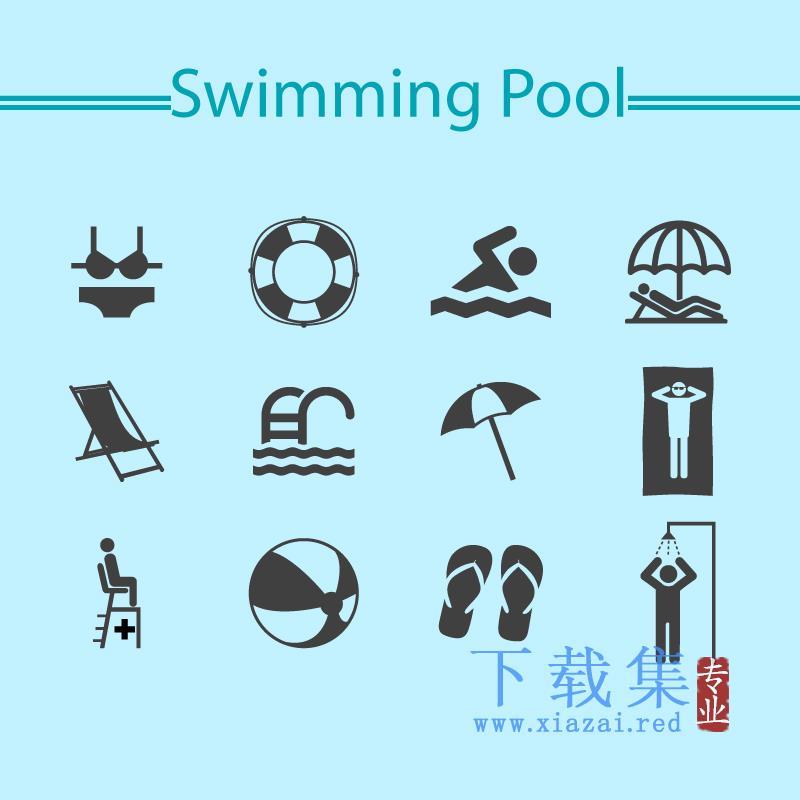 12个游泳图标矢量素材