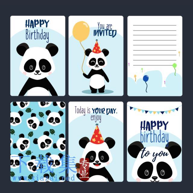 熊猫生日邀请函矢量模板