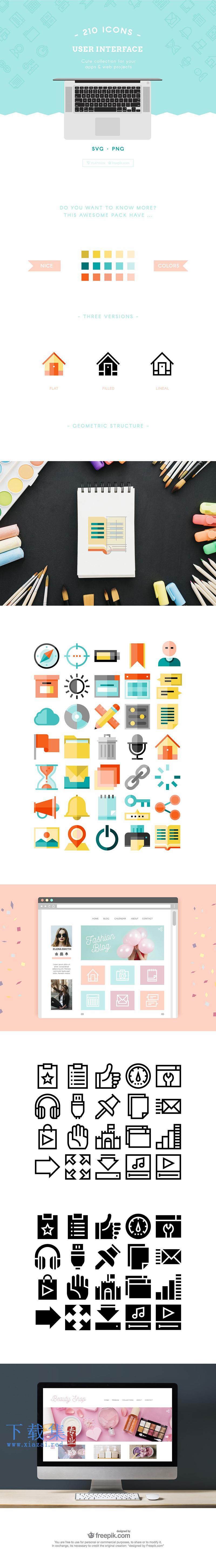 210个用户界面图标SVG矢量素材和PNG免抠图  第1张