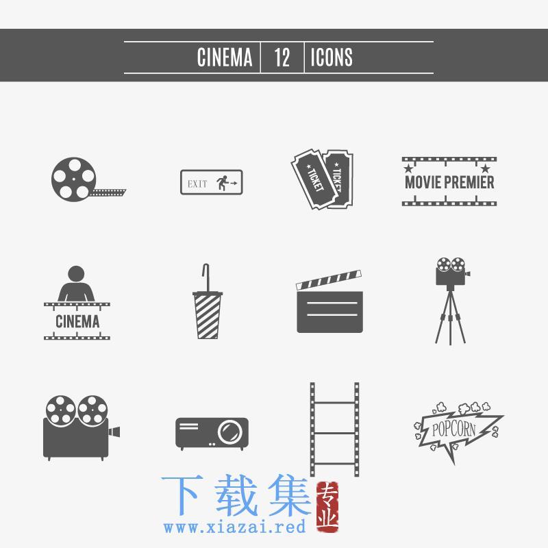 12个电影图标矢量元素