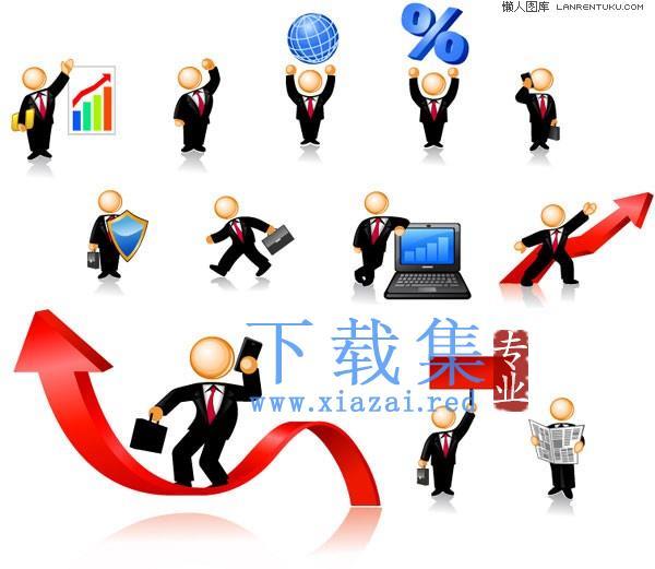 商业人士金融元素人物EPS矢量图标