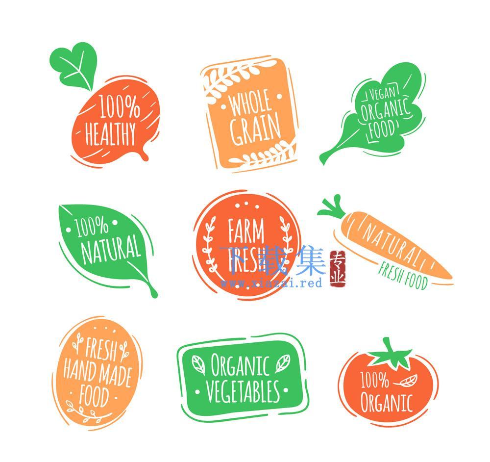 9个彩色绿色蔬菜AI矢量标签