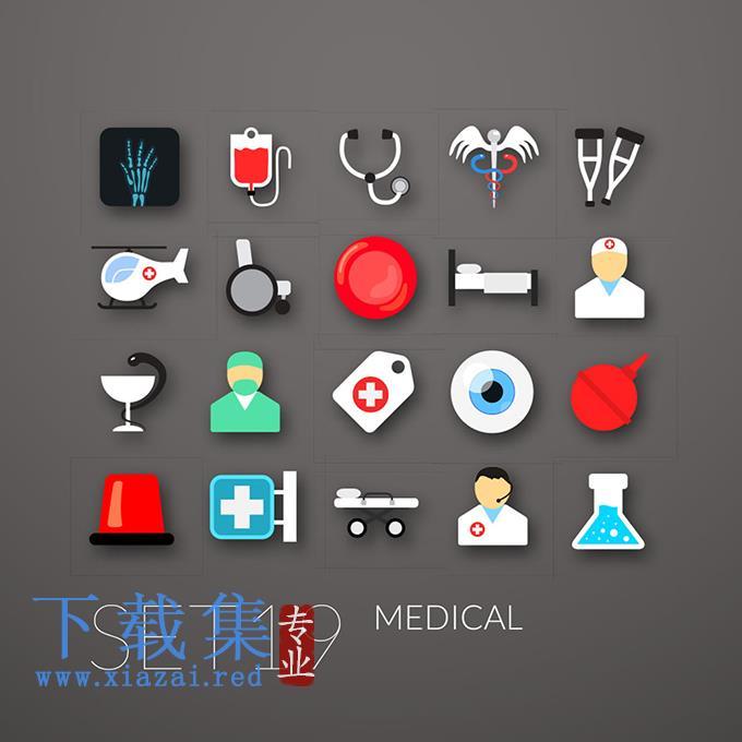 医院医学EPS矢量图标