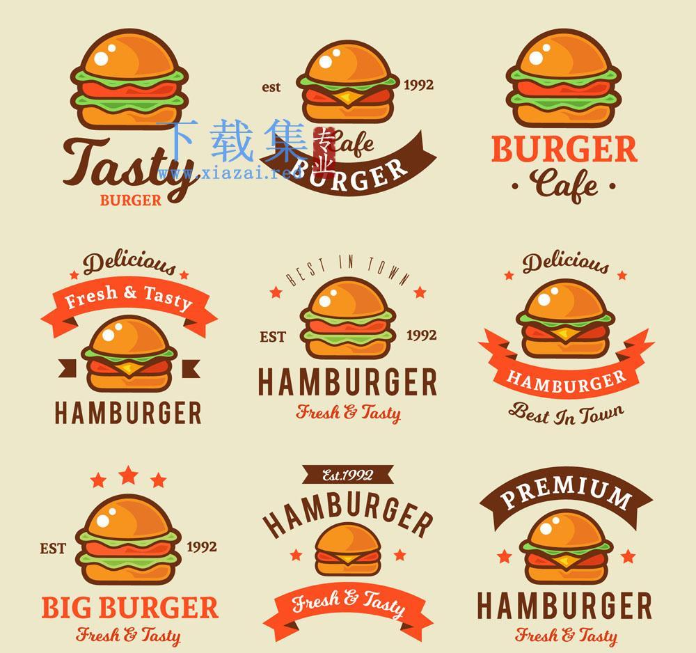 9个好看的汉堡标志LOGO矢量图标  第1张