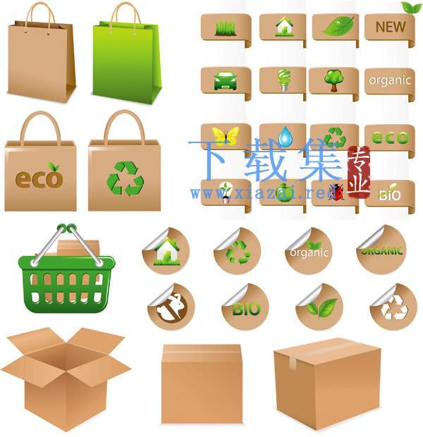 立体绿色环保图标EPS矢量素材  第1张