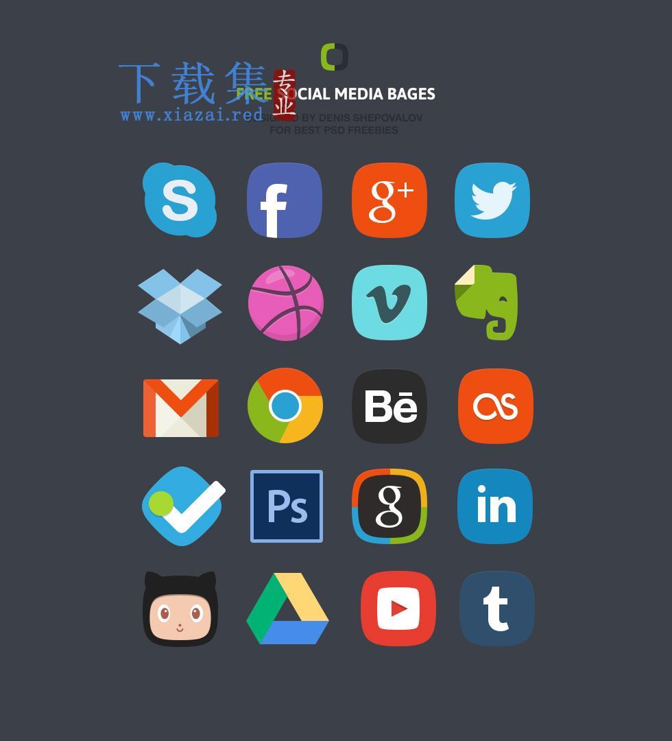 20个网络社交PSD图标分层模板
