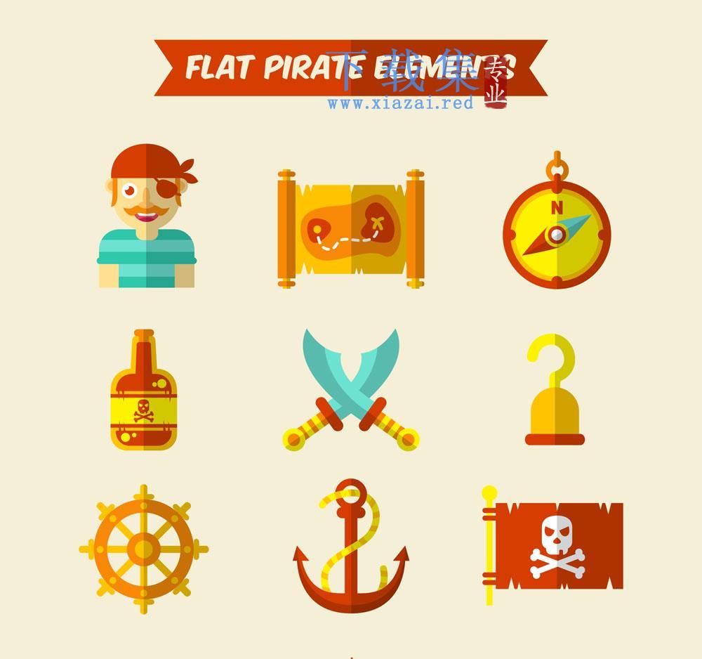 9个扁平化海盗元素AI图标  第1张