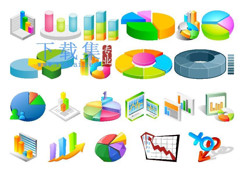 饼图数据统计分析AI矢量图标