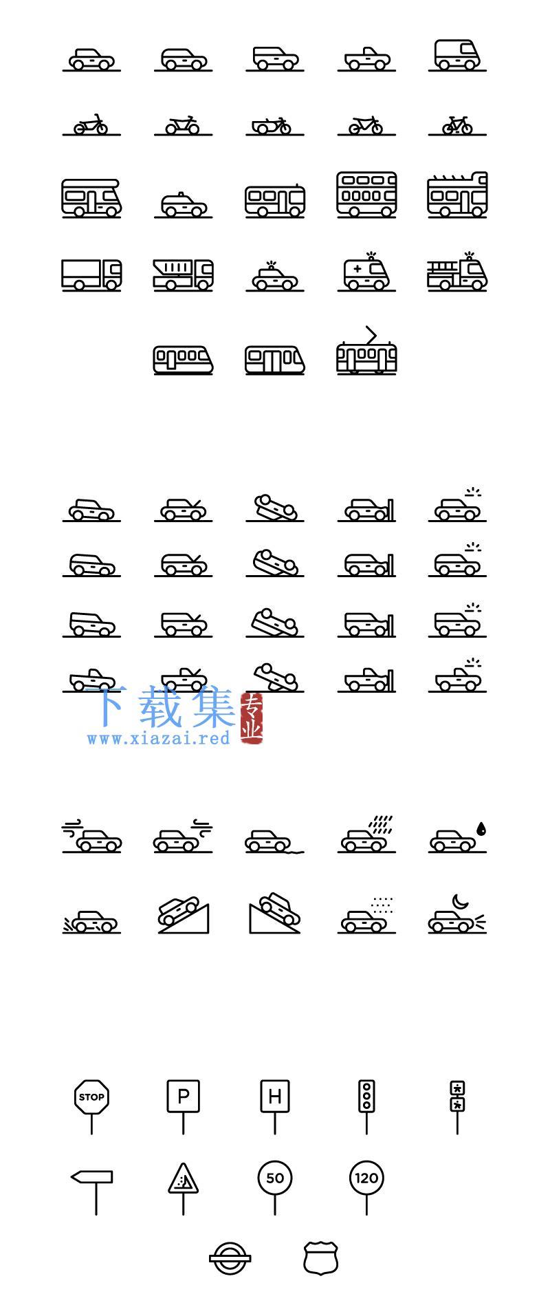 64个汽车交通元素AI矢量素材