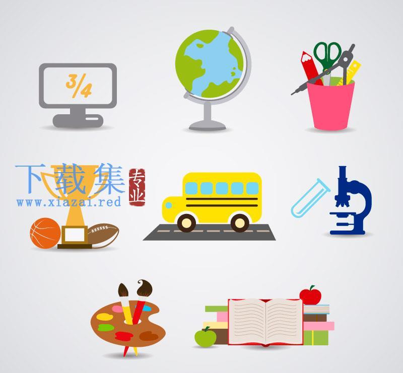 8个校园教育学习工具AI矢量元素  第1张