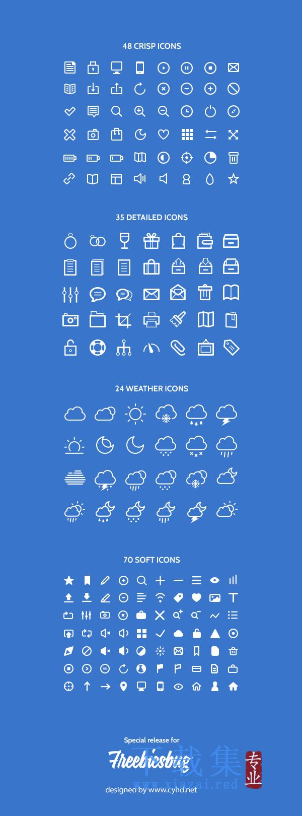 天气网络等线性图标AI&PSD矢量元素