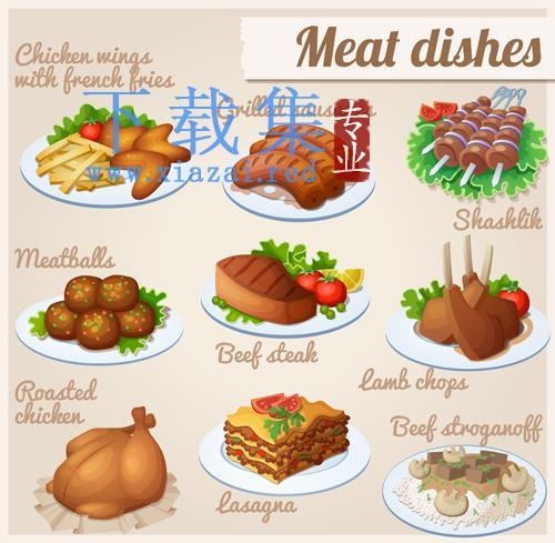 肉类食物菜肴EPS矢量图标  第1张