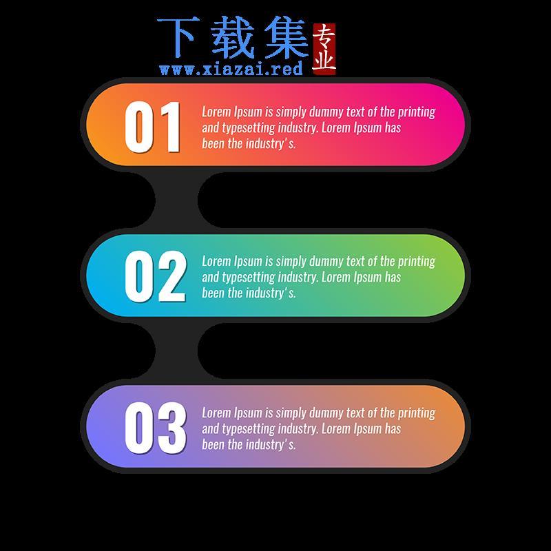 彩色流程步骤资讯图形AI设计元素  第1张