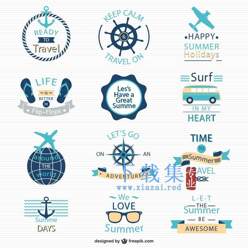 12个夏季旅游AI矢量标签
