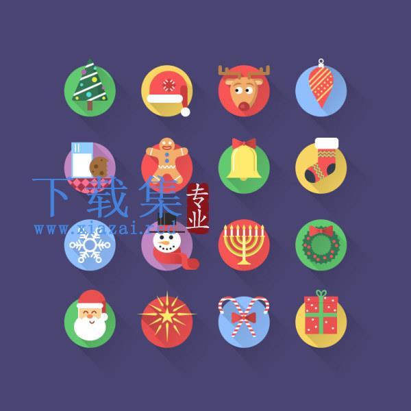 圣诞节平面圆形PSD矢量图标