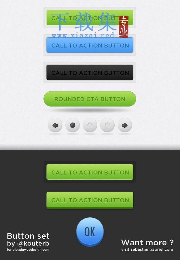 绿色网页按钮PSD模板