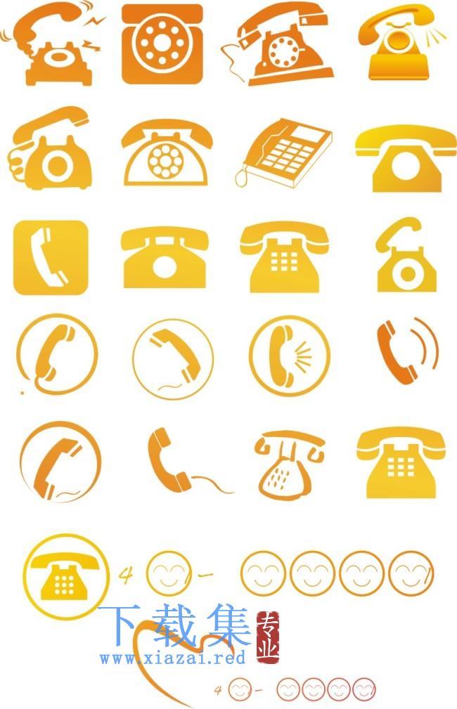电话座机CDR矢量图标  第1张