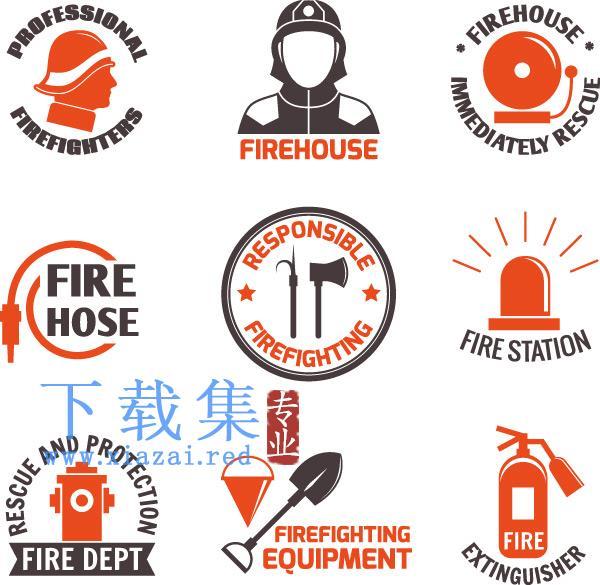 消防元素图标eps矢量标志  第1张