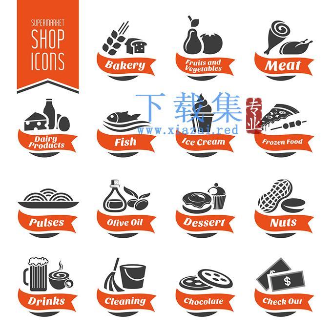 创意食品Eps矢量图标  第1张