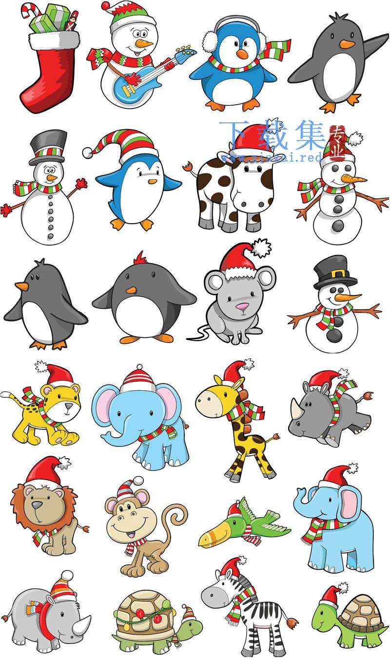 圣诞节带圣诞帽的卡通动物矢量素材