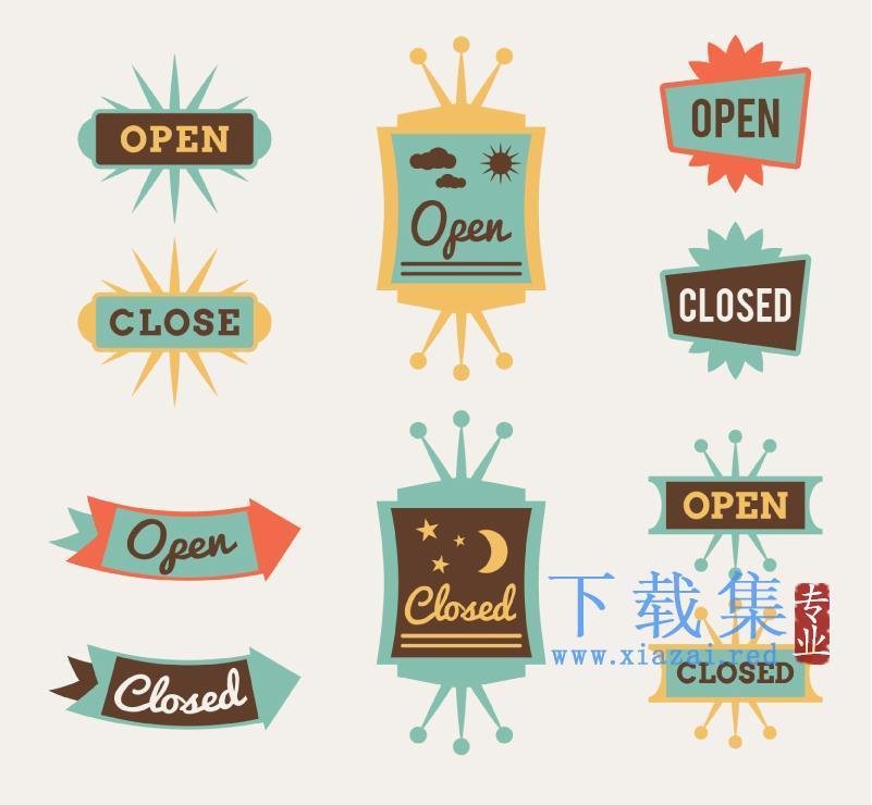 10个店铺开门和打烊关门AI矢量标签  第1张