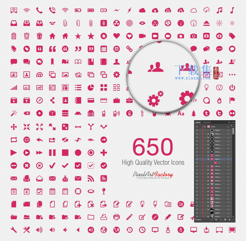 650个迷你小图标EPS,PSD分层模板