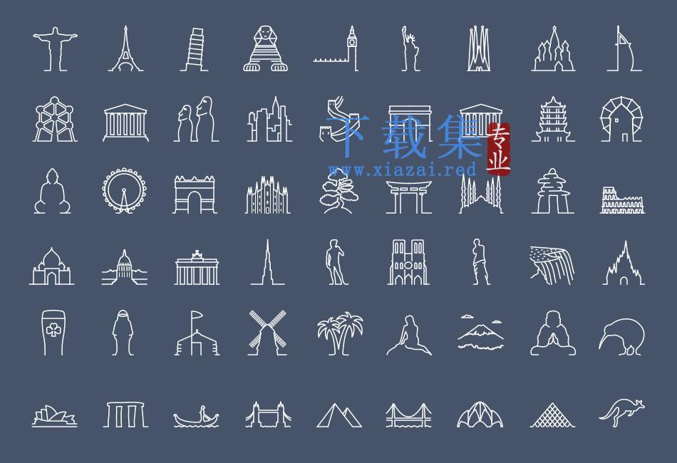 世界著名建筑地标PNG免抠图标集