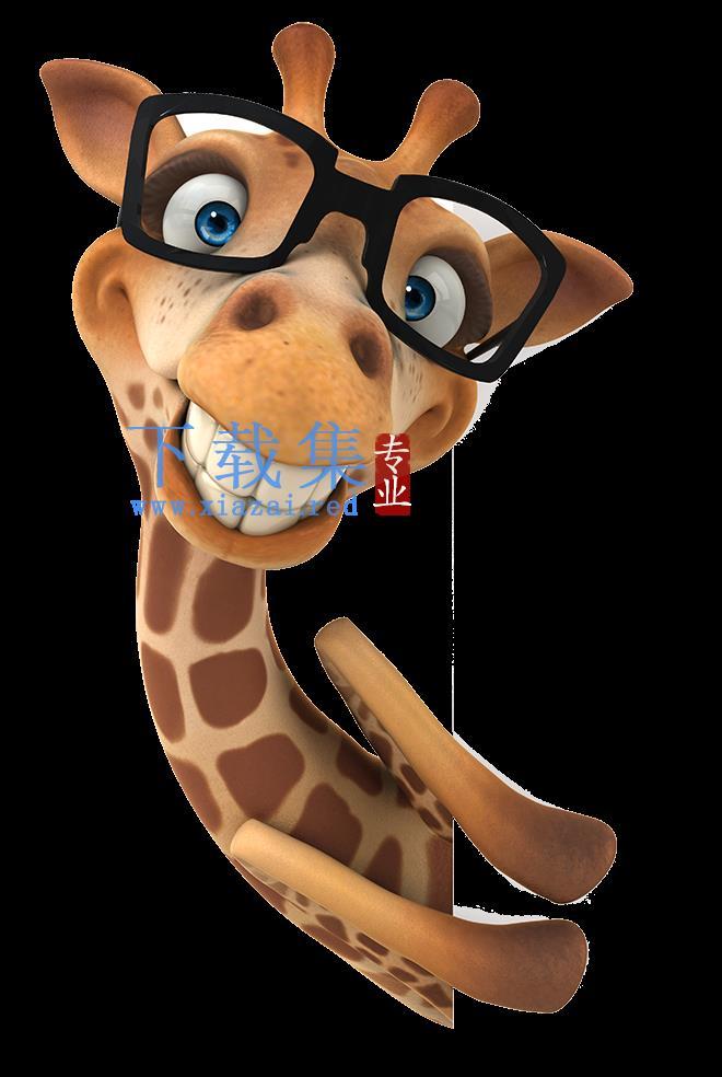 三维设计、3D长颈鹿PNG免抠图模板