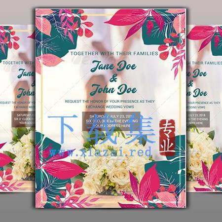 花卉背景结婚卡PSD素材