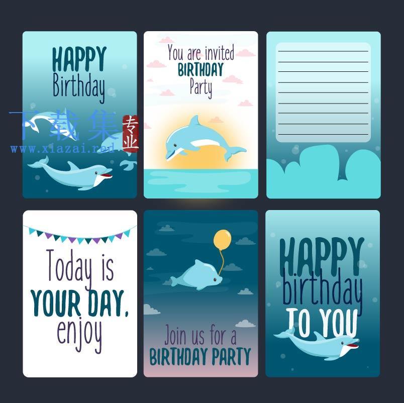 海豚生日主题邀请函矢量模板