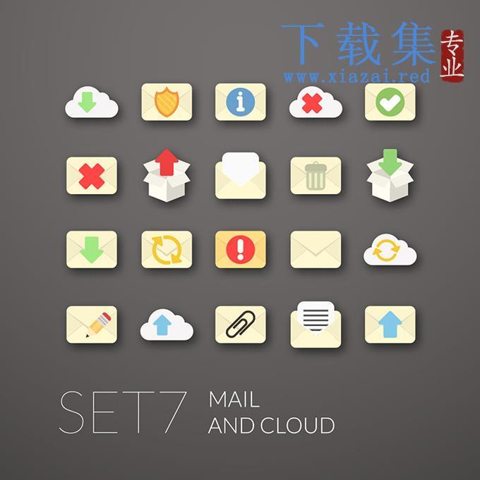 邮件和云服务,云邮件EPS矢量图标集  第1张