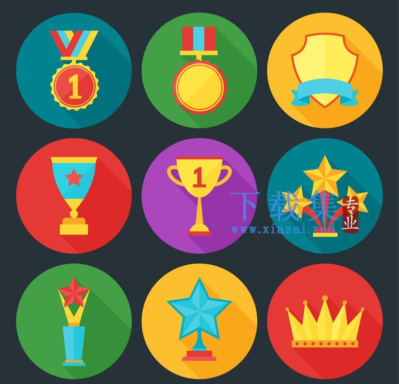 9枚奖牌和奖杯图标AI矢量素材  第1张